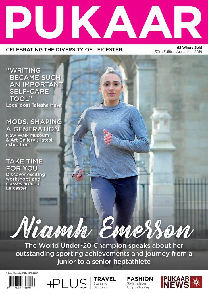 Pukaar Magazine - Edition 30